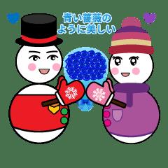 可愛い雪だるまと雪の日デート