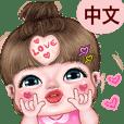 Maxy1 Chinese ver