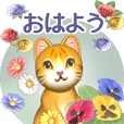 Flowers and Cats [Pop Up]