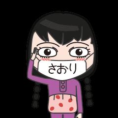 Jolly mask girl_SAORI