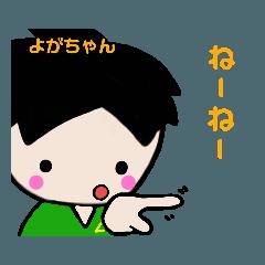 yogachan_20210223205254