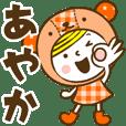 Name Sticker [Ayaka]