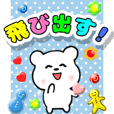 POPUP bear