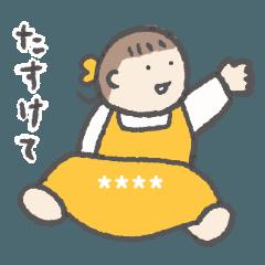 cheerful baby,1 years old-girl-