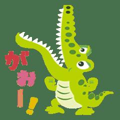 wakuwaku&colorful animal sticker