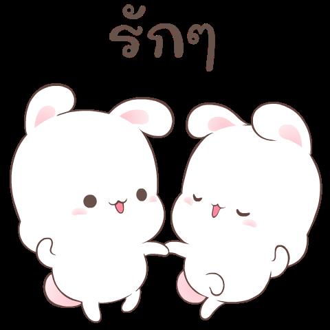 Happy Bunny 1: Sweetness