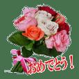 花のある記念日