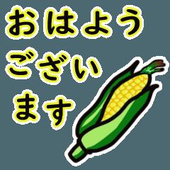 Greengrocer's vegetable greeting