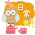 Owl happy message 2(tw)