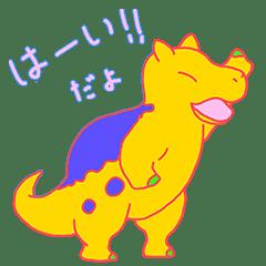 恐竜のるするす 1