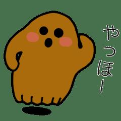 Ghost Haniwa