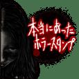 JapaneseGhostSticker2