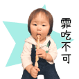 Zofia_Wang