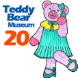 Teddy Bear Museum 20