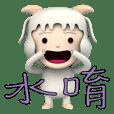 Nuan yang Very humorous