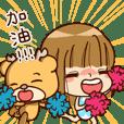 Baby YunYun & BearDeer 4