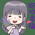 Lavender Scent Lavender Girl