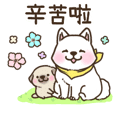 Healing dogs stickers(tw)