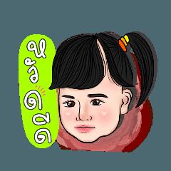 Pinthong_20210224163440
