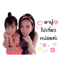 Rhodon.khun_20210224162958