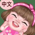Maxy2 Chinese ver