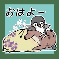 ペンギンさんのすたんぷ