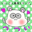 Ms.Tsutsui,exclusive Sticker.