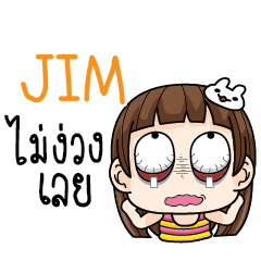 JIM Cheeky tamome e
