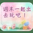 花卉的訊息框 01 (訊息貼圖)