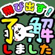 POPUP big letter-Rabbits-polite