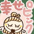 早春♡幸せピンク♡丁寧な暮らし系女子