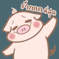 I am MooNoom: Soft Soft
