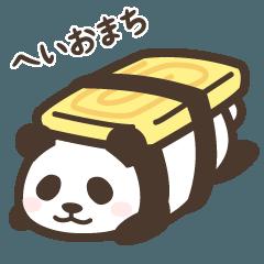 Pandan mini