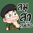 ท.ทหาร เฮฮา 3 (V. อีสาน)