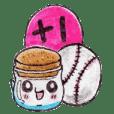 萌噠噠小罐罐 - 來賣萌