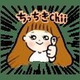 - chii's sticker -