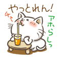 It is a white cat of Nagoya language.2