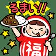 Yamada_ruma Vol.1