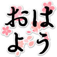 Cherry blossom Japanese greeting sticker