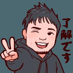 Yamamoto Kazuma's Sticker
