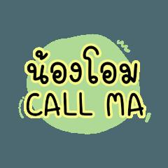 Saknarin_20210225234331