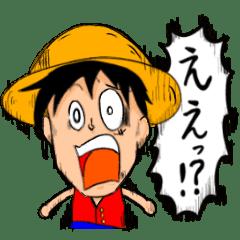 Amayadori lion LINE stickers | LINE STORE