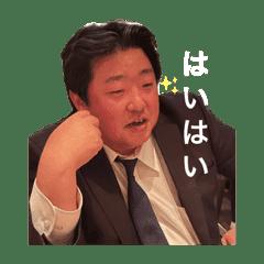 井上氏スタンプ