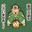 loyalty Kamenosuke