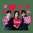 """I LOVE AI"" animation sticker"