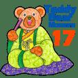 พิพิธภัณฑ์หมีเท็ดดี้ 17