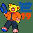 Teddy Bear Museum 19