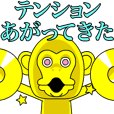 Cymbal monkey/Animated 6