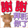 Cute Cow Super Practical Greetings