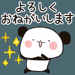 有趣的動作熊貓:每天